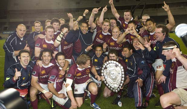 Southland Stags make Ranfurly Shield history | Stuff.