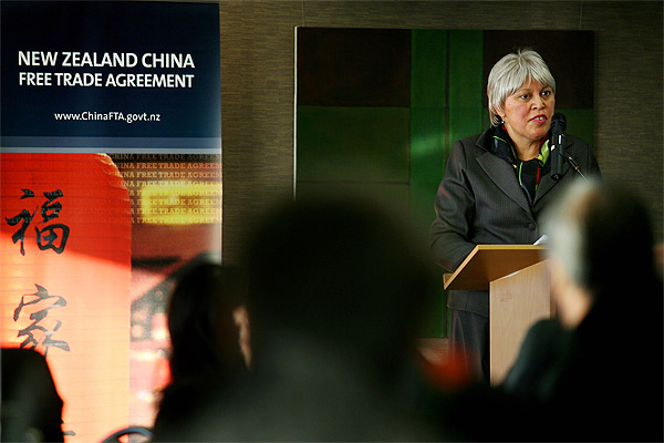 Then-minister Winnie Laban at a ministerial breakfast at Waikato Stadium to talk to local businesspeople about New Zealand's free trade agreement with China.