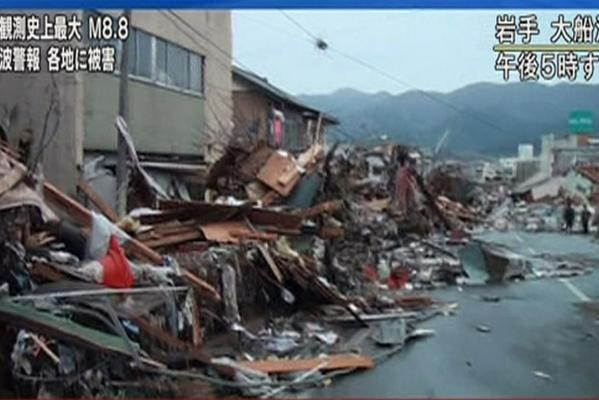 Earthquake in Japan