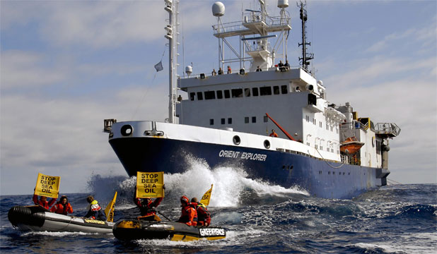 ON WATCH: The Orient Explorer is tracked by  protesters.