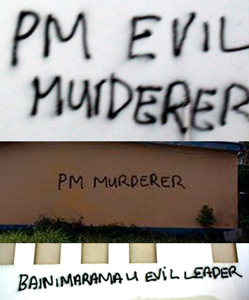 Examples of some of the grafitti that has emerged on buildings in Fiji.