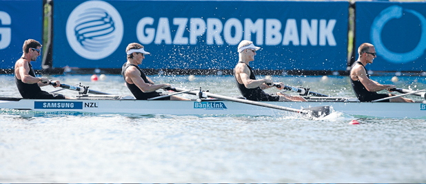 POWERING HOME: The New Zealand's men's lightweight four, from left, Duncan Grant, Graham Oberlin-Brown, James Lassche and Curtis Rapley on their way to winning the B final in Belgrade.