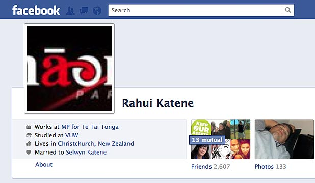 A screenshot of Rahui Katene's Facebook page, which until Wednesday was advertising her as the current member of Parliament.