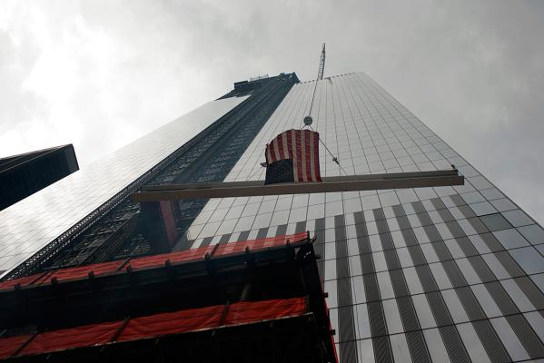World Trade Center 4