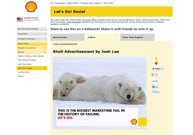 Shell mock website