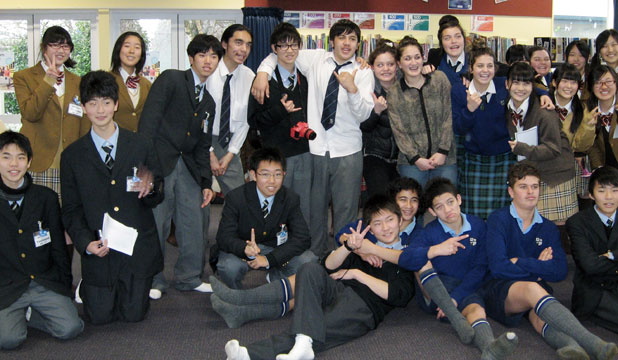 japanese students opihi