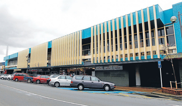 Upper Hutt mall