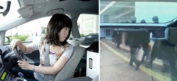 Optical-camouflage technology from Japan is like an invisibility cloak but could make cars safer.