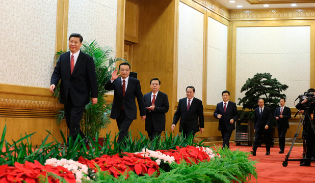 CHINA LEADERS