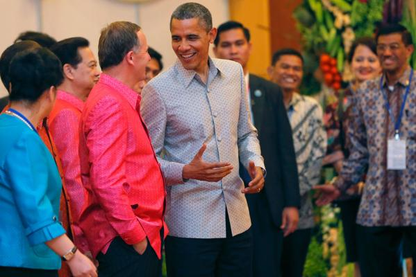 ASEAN Summit 2012