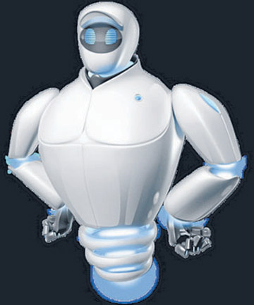 MacKeeper 2012: Don't do it.