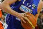 Wellington Saints generic
