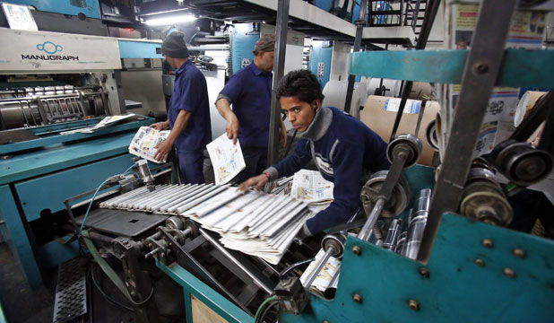 India production newspapers