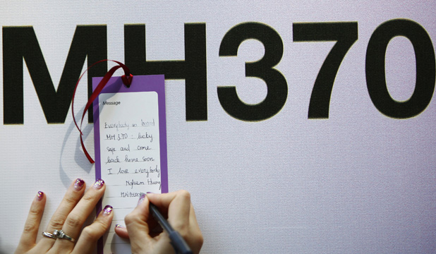 flight mh370 messages of hope