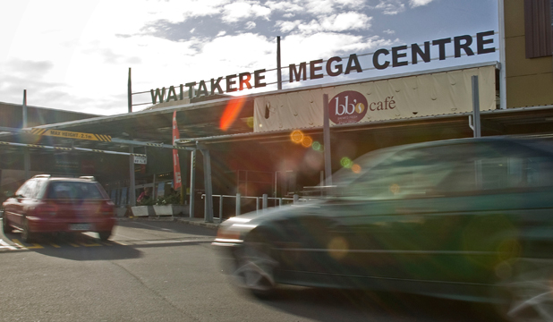waitakere mega centre