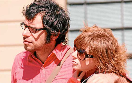HITCHED: Jemaine Clement, co-star of Flight of the Conchords, has quietly married his long-time girlfriend, actress and theatre director Miranda Manasiadis, inset.