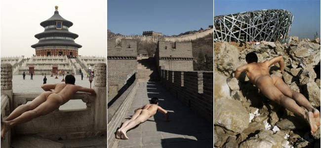 Confirm. And Chinese nude online tourist