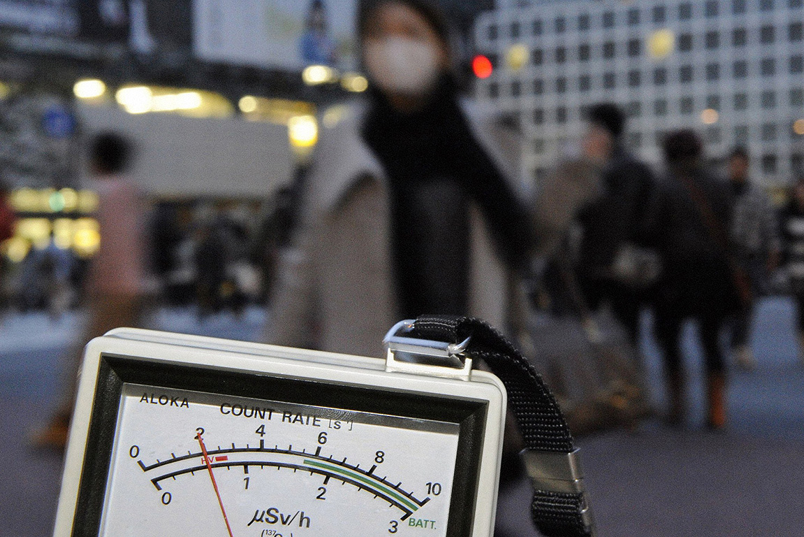 A radiation dosimeter indicates 0.6 microsieverts in Shibuya, Tokyo, on Tuesday.