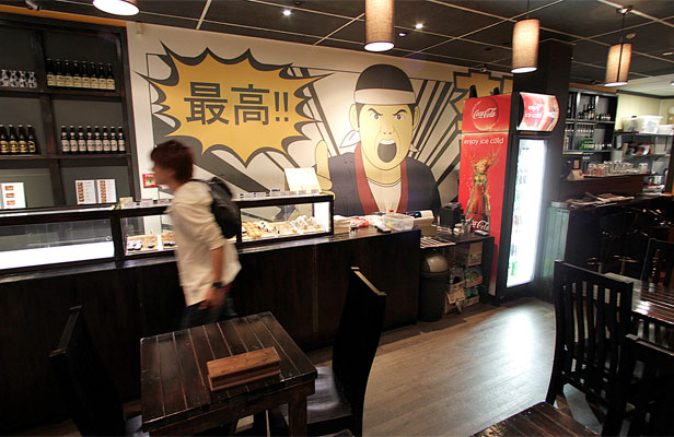 UP AND COMING: TJ Katsu & Udon is an Asian challenge in Courtenay Place.