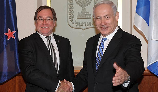 Murray McCully with Israeli PM Benjamin Netanyahu.