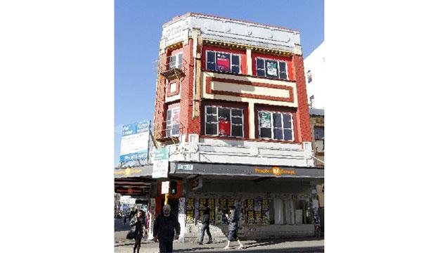 The Morgan Building on Cuba St will receive $18,000 to assist with soundness and weather protection for heritage values during earthquake strengthening work.