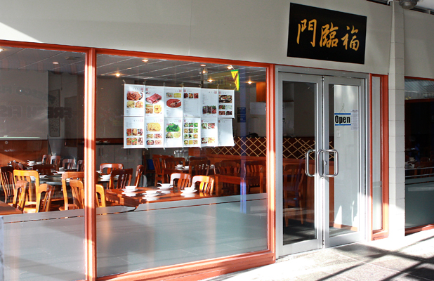 BUSTLING RESTAURANT: Foodsing has a varied menu and a BYO wine licence.