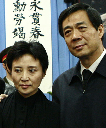 FALL FROM GRACE: China's former Chongqing Municipality Communist Party Secretary Bo Xilai, right, and his wife Gu Kailai.