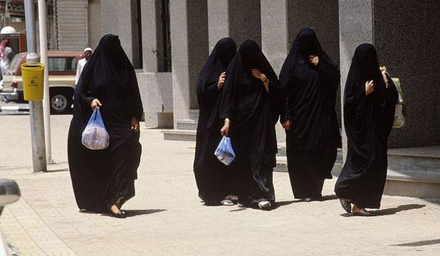 Saudi Arabian women