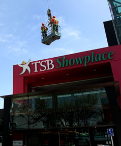 Urgent work is needed on the TSB Showplace to ensure it is safe during an earthquake.