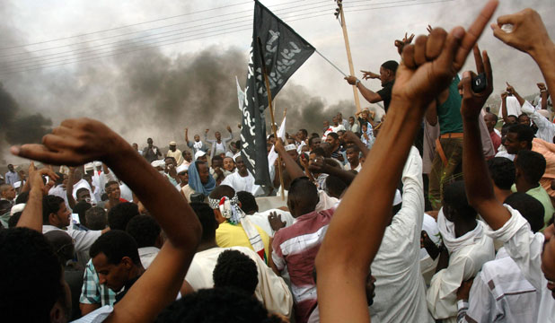 Protest over a film mocking the prophet Mohammed in Khartoum, Sudan, was violent.