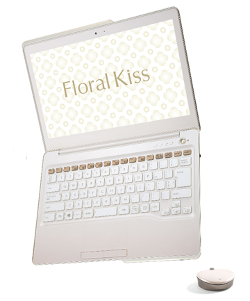 COMPUTERS FOR CHICKS: The Floral Kiss in all its pretty glory.