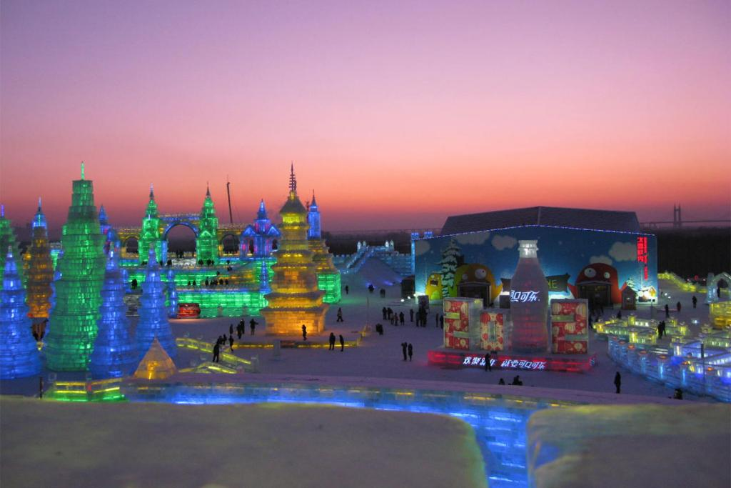 Ice Festival, Harbin China.