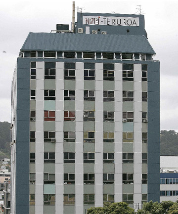 Education House