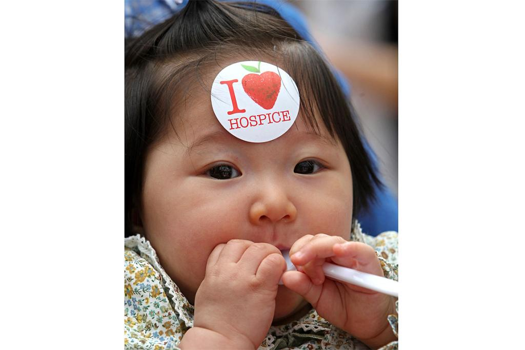 Seven-month-old Haram Yang at the Mercy Hospice Strawberry Festival.
