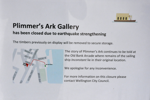 Plimmer Ark sign
