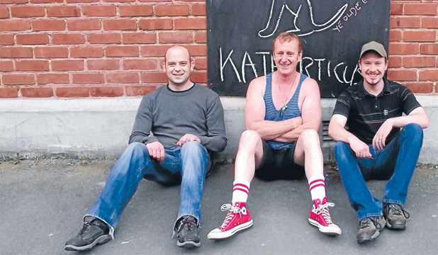 Story: Katharticus head south on a rock'n'roll missionKatharticus