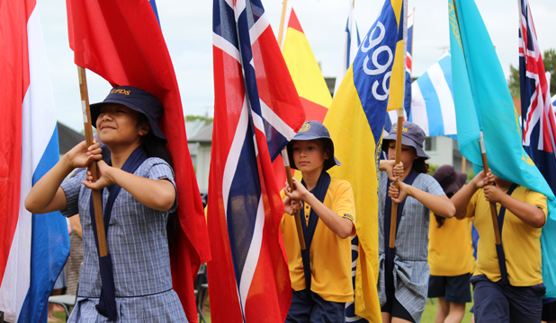 FORWARD MARCH: Year 6 students from Cornwall Park District School celebrate the end of year with the traditional flag parade.