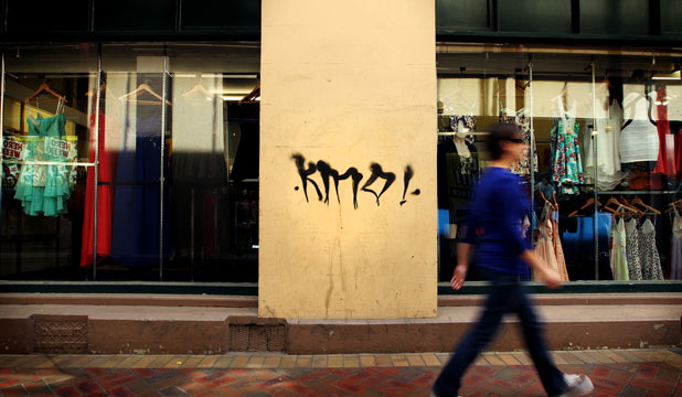 A vandal or vandals struck the Royal Arcade and other parts of the Timaru central business district at the weekend.