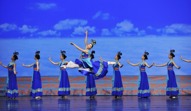 Shen Yun Performing Arts Company
