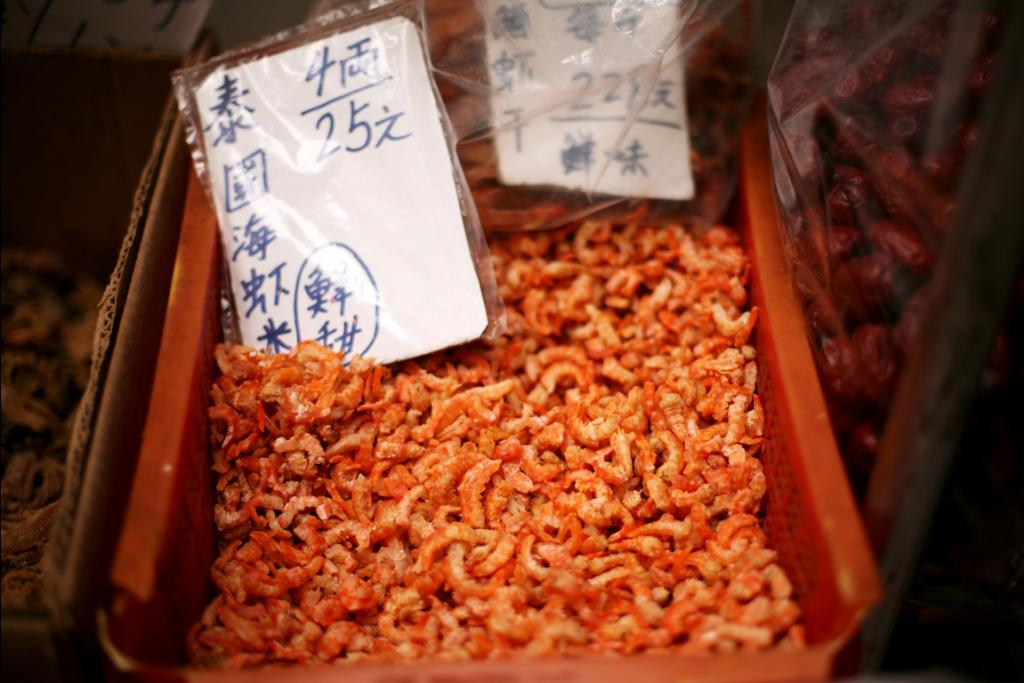 Dried shrimp is seen in street stall