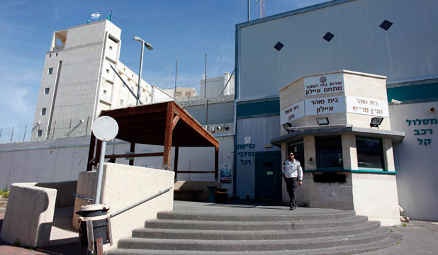 STATE SECRET: A prison guard stands outside Ayalon prison, near Tel Aviv. Australian man Ben Zygier committed suicide in the high-security jail in 2010, after being held for months in great secrecy.