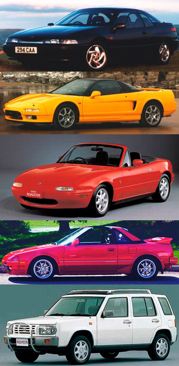 AFFORDABLE CLASSICS: From the top, Subaru SVX, Honda NSX, Mazda MX-5, Toyota MR2 Mk 1 and Nissan Rasheen.