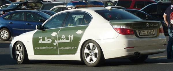 Dubai police force's BMW 5-Series.