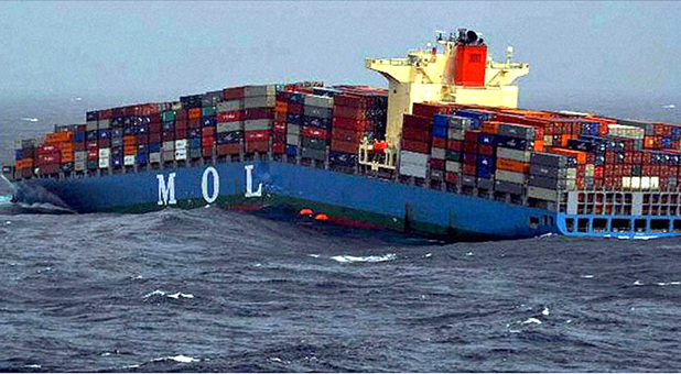 The MOL Comfort broke in two off the coast of Mumbai in high seas in June.