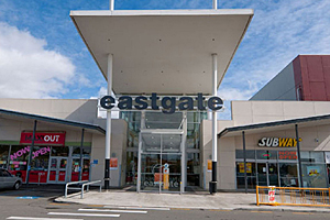 Eastgate jobs available in Ohio on newuz.tk Apply to Seasonal Associate, Sales Associate, Product Consultant and more! Skip to Job Postings, Search Close. Find Jobs Company Reviews Find Salaries Find Sephora Product Consultant - Eastgate Mall. JCPenney 18, reviews.
