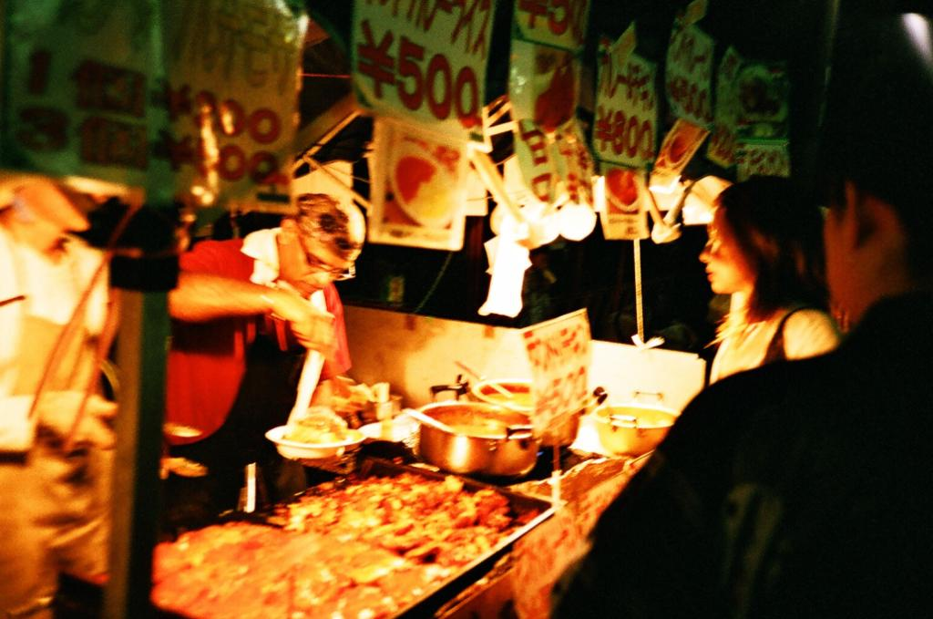 Curry Rice and other such delicacies being served at a food stall at the Gion Festival in Kyoto, Japan.