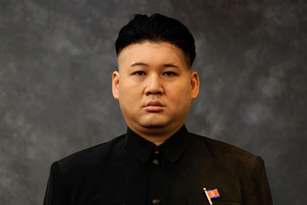 "AFTER: And hey presto - it's Kim Jong ""Um"""