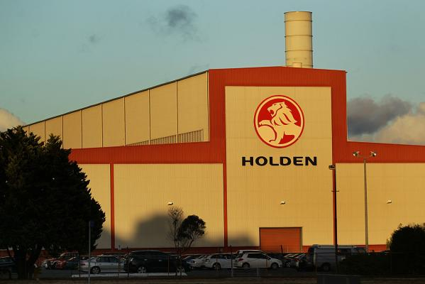 Holden gallery