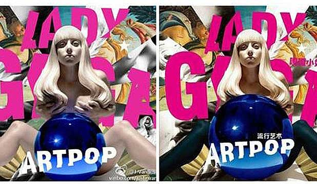 SPOT THE DIFFERENCE: Lady Gaga's Artpop album cover art gets photoshopped to cover her up.