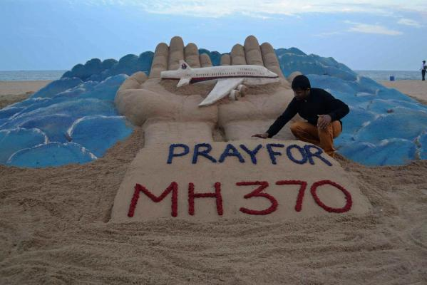 The MH370 story in pictures